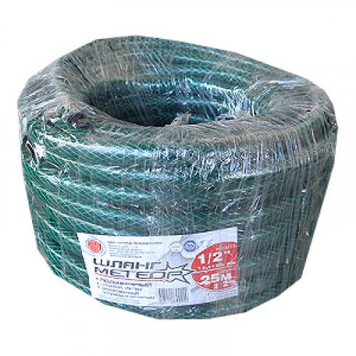 Шланг поливочный армир. зеленый 1/2 (бухта 25м.)