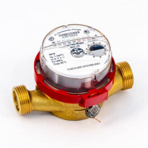 ВСГ-15-02(110мм) Счетчик горячей воды