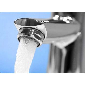 Аэратор экономит воду