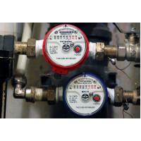 Счетчики воды (расходомеры)