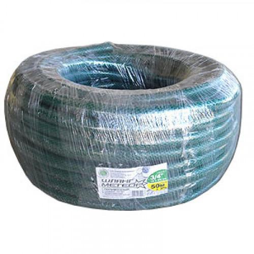 Шланг поливочный армир. зеленый 3/4 (бухта 50м.)