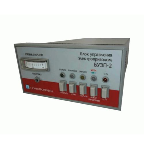 Блок управления БУЭП-2 380В IP60 для эл/привода ГЗ-А,Б ГЗ Электропривод
