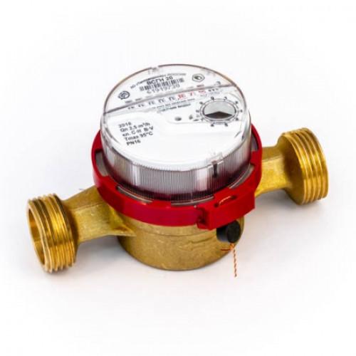 ВСГН-20 счетчик горячей воды класс С