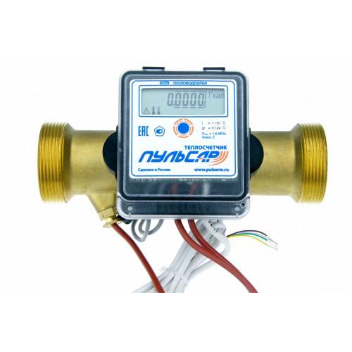 Счетчик воды Пульсар ультразвуковой Ду40 с радиовыходом